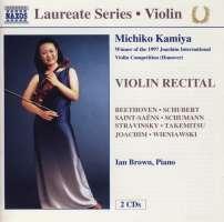 VIOLIN RECITAL: Michiko Kamiya