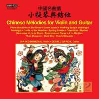Chinese Melodies for Violin and Guitar