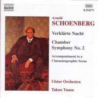 SCHOENBERG: Verklarte Nacht; Chamber Symphony No. 2
